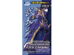 Mr Color Sets Gundam Mechanical Colour Set Blue