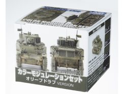 Mr Color Modulation Set Olive Drab